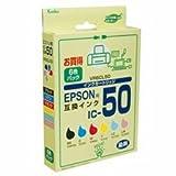 ケンコー クローズアップ/EPSON IC6CL50互換インク/6本セット【VR6CL50】 143914