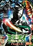 ミラーマンREFLEX FOCUS3 鎮魂 CHINGON [DVD]