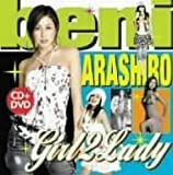 Girl 2 Lady(DVD��)