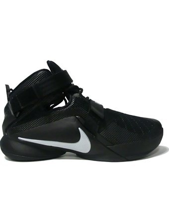 Nike Lebron Soldier IX Mens Basketball Shoe Size 13,Black/Silver