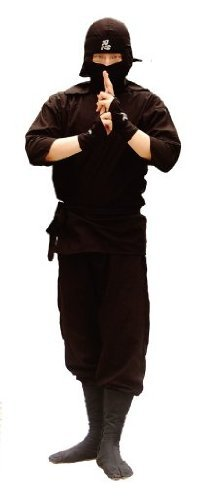 Ninja Uniform & Martial Art Costume, Karate Suit Out Fit for Adults! Black! (...