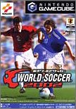 Jikkyou World Soccer 2002 [Japan Import]