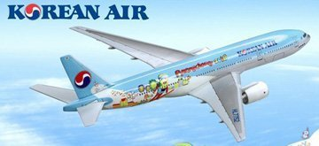 dragon-models-1-400-korean-air-777-200-pyeongchang-2018-winter-olympic-parallel-import-goods