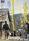 ��ʡ�β������ϥ� [DVD]