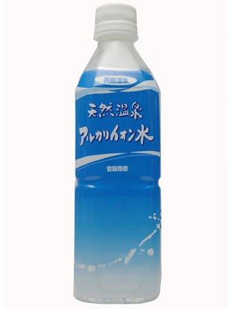 長島温泉 天然温泉 アルカリイオン水 500ml×24本