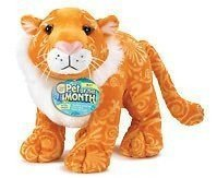 Webkinz Majestic Tiger May Pet of the Month by Webkinz - 1