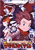 デジモンテイマーズ VOL.8 [DVD]