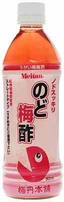 梅丹 のど梅酢 500ml