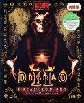 Diablo 2 英語版+拡張キットバンドル版