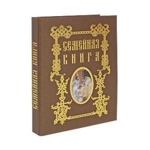 Family Book / Semeynaya kniga Grigoreva A
