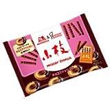 森永 小枝チョコファッション徳用袋 156g ×10個