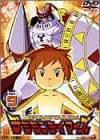 デジモンテイマーズ VOL.9 [DVD]