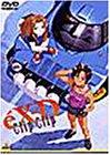 エクスドライバー Clipのアニメ画像