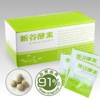 新谷酵素 エンザイムスタンダード  45g (300mg×5粒)×30包