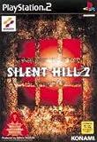 サイレントヒル2