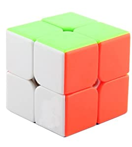 4-pack Magic Cube Set of 2x2 3x3 4x4 5x5 Rubik's Cube Puzzle Pack