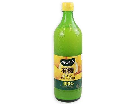 有機JAS 有機レモン果汁ストレート100% BIOCA 700ml 月替ママパン通信付き(1注文に1枚のみ)