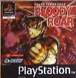 Bloody Roar - PS1 #