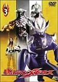 ウルトラマンメビウス Volume 3 [DVD]