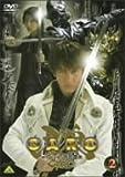牙狼<GARO> 2 [DVD]