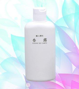 麗人専科 香露デオドラントボディシャンプー お肌の乾燥にもおススメ 内容量:200ml 今なら 20%割引