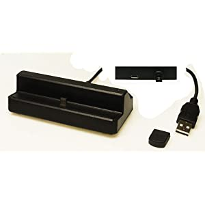 Trendline24 Desktop Sync Charger Docking For Samsung N7000 Galaxy Note - included softbag