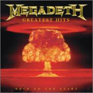 Megadeth - Back to the Bus: Compiled by Funeral for a Friend - Zortam Music