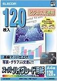 EJK-SNA4Z スーパーハイグレード用紙