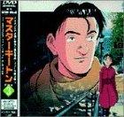 MASTERキートン File3 [DVD]