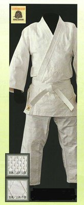 Japanese Judo Gi for School Boys and Girls with Obi White (0)