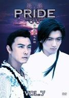 プライド Vol.7 [DVD]