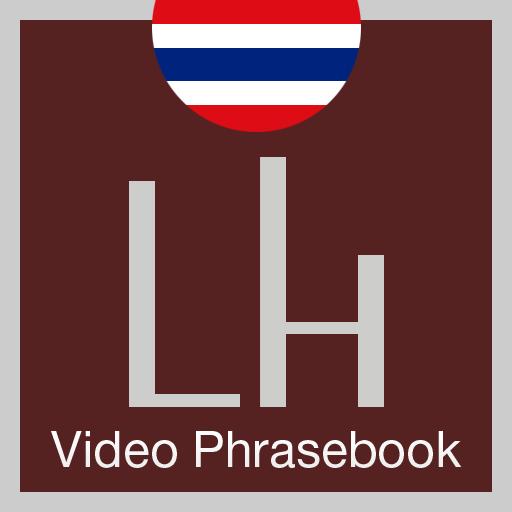 Thai Language Hostess