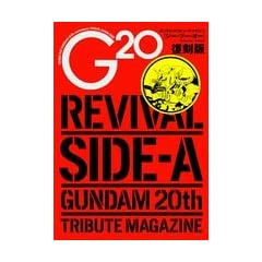 G20������ REVIVAL SIDE-A