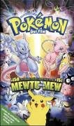 Pocket Monsters: Mewtwo Strikes Back! [VHS] [Import]