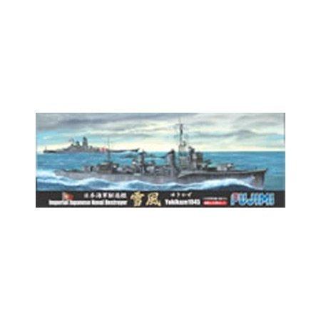 シーウェイモデル(特)シリーズ No.36 1/700 日本海軍駆逐艦 雪風 1945