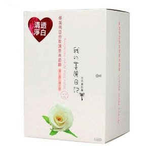 My Beauty Diary Mask Q10 Rejuvenating 10