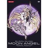 武装神姫 Moon Angel (Blu-ray)【初回生産限定】コナミスタイル限定