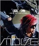 m.o.v.e「雷鳴-out of kontrol-」