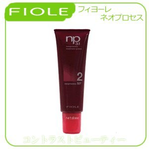 フィヨーレ NP3.1 ネオプロセス MF2 130g ネオプロセス
