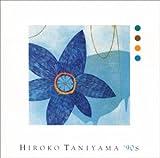 HIROKO TANIYAMA 90S
