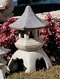 Design Toscano NG29870 Pagoda Lantern Statue Size: Large