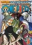 ONE PIECE ワンピース 8thシーズン ウォーターセブン篇 piece.5 [DVD]
