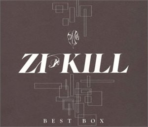 Zi:Kill 真世界 ~ Real Of The World