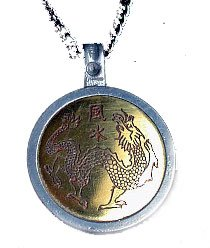 Pan K'uei Health Dragon Magical Talisman Amulet Pendant Necklace