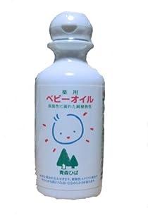 青森ひば☆特別価格:4☆【抗菌】薬用ベビーオイル