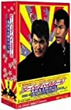 ビー・バップ・ハイスクール 高校与太郎BOX [DVD]