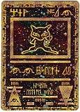 Image of Pokemon Single Card Promo Ancient Mew