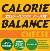 ヘテパシ カロリーバランス チーズ味 76g