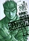 RAINBOW -二舎六房の七人- 第11巻 2005年11月04日発売