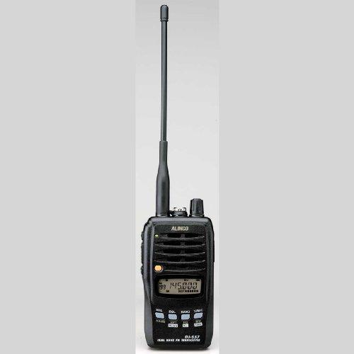 ALINCO アマチュア無線機 144/430MHz ハンディタイプ リチウム充電セット付属 DJ-S57